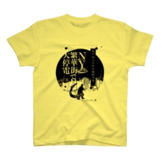 【新聞見出しシリーズ】ニューヨーク繁華街で大停電 T-shirts