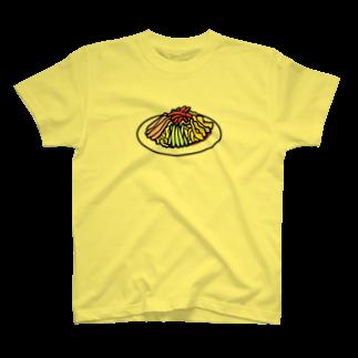 フロシキの冷やし中華 T-shirts