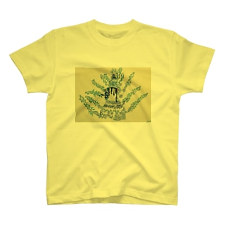 Drink it. T-shirts