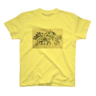 Begin. T-shirts