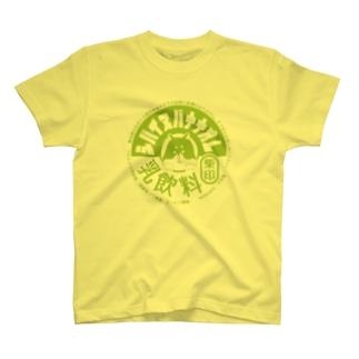 【柴組】柴印のバナナオレ T-shirts