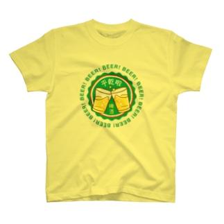 ビールで乾杯! T-shirts