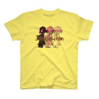 進撃!きょんしーちゃんず! T-shirts