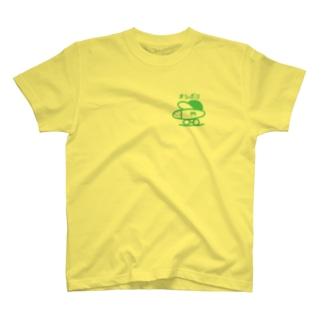 凡多工房の「ペンションおしぼり」圧縮・ミドリ Tシャツ T-shirts