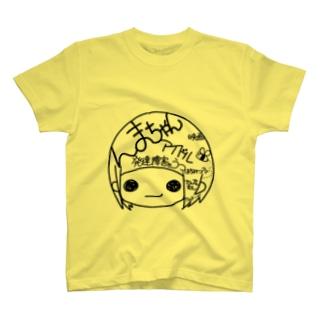 んまちゃん T-shirts