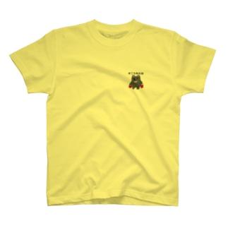 Cripikal-Hitsのおこられた熊 T-shirts