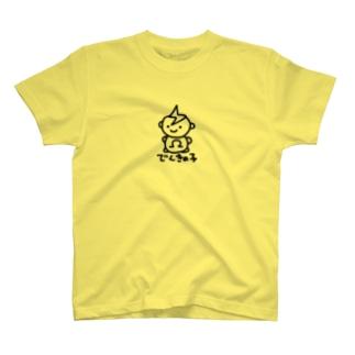 E-G3-D T-shirts