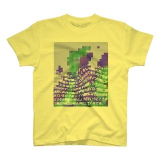 YukigaT - ドローンから T-shirts