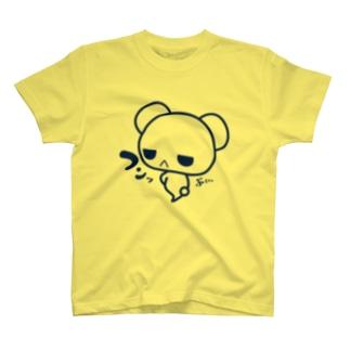 くまおばけ(フンッ)青 T-shirts