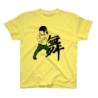 舞 T-shirts