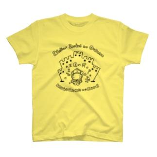 王国の民Tシャツ T-shirts