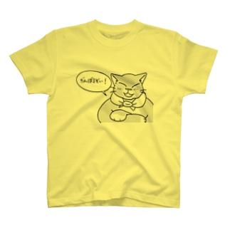 にゃーん T-shirts