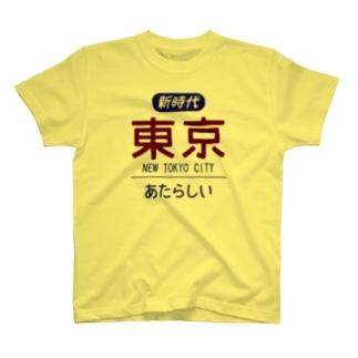 ニュートーキョー T-shirts