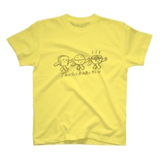 TANSUIKABUTSU 1c T-shirts