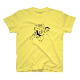 お相撲さんといちごショートケーキ T-shirts