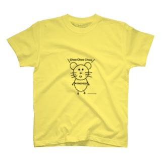 KONCHOO T-shirts