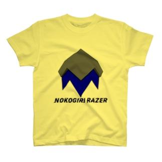 飛行怪人(弟)ノコギリレイザー T-shirts