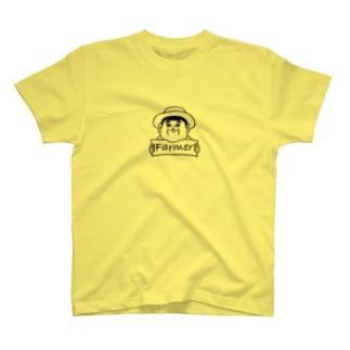 Farmer -農家のおじさん- T-shirts