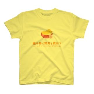 ロゴ大 T-shirts