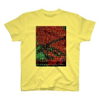 やってられない T-shirts