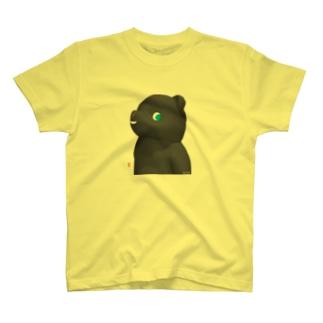 BEACHIN bear a T-shirts