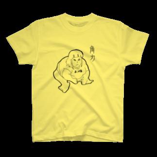 サブカルビジネスセンターの森本マイヤー:角力 T-shirts