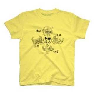 四神 (黒) T-shirts
