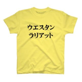 ウエスタンラリアット T-shirts
