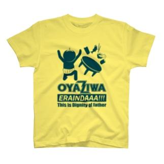 おやじTシャツ T-shirts