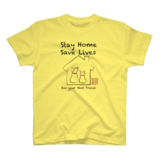 Stay Home B T-shirts