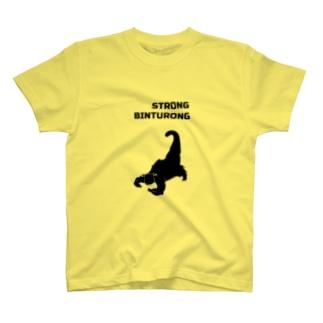 ストロング ビントロング T-shirts