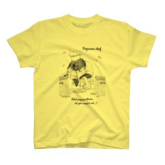 プリズモリイの箱の【ビントロングキングダムシリーズ】ビントロングのポップコーンシェフ T-shirts