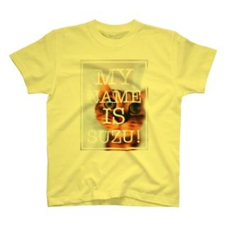 私の名前は、すず!グッズ T-shirts
