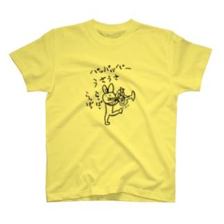 うさうさラッパ T-shirts