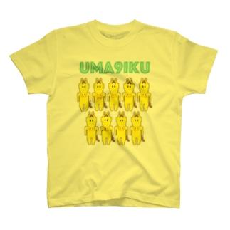 うまくいく服(イエロー馬) T-shirts