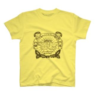 蛾売りおじさんのヤママユ のための図案(チャコールグレー) T-shirts