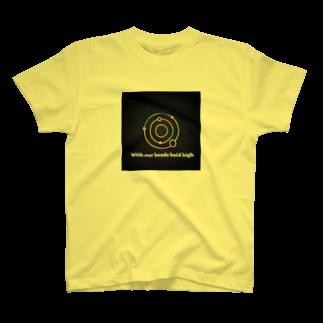 Makboxの一緒に上を向こう T-shirts