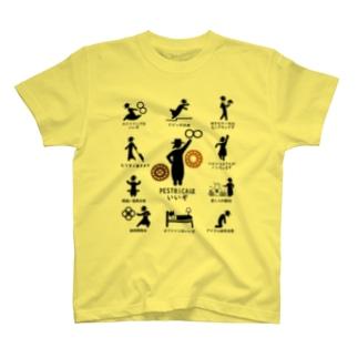 ピクトグラムトリカさん T-shirts