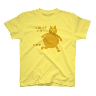 バター大好き宇宙人 T-shirts