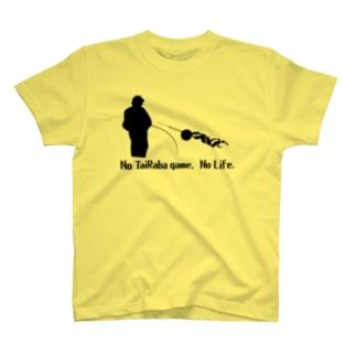 タイラバTシャツ① T-shirts