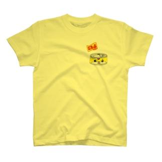広告の品【スパンキー缶詰】新鮮な宇宙ニート詰め込みました T-shirts