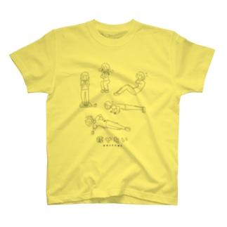 痩せたい(Black) T-shirts