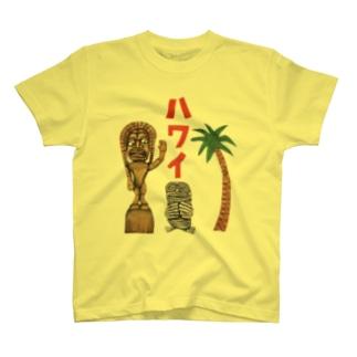 ハワイ T-shirts