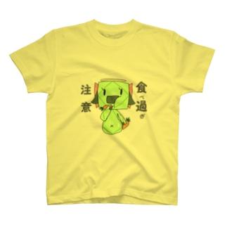えめ豚(暴食) T-shirts