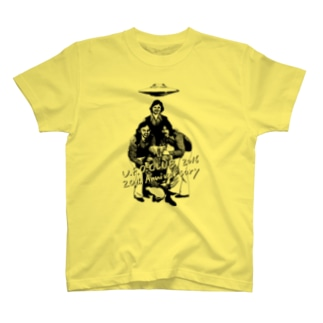 U.F.O.CLUB復刻シリーズ【20th Anniversary ver.】Tシャツ T-shirts