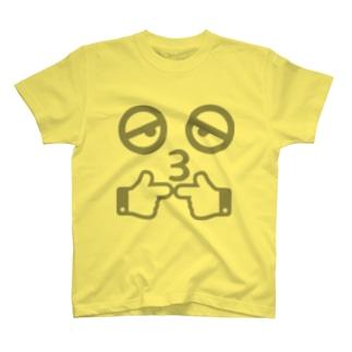 ゴメンネ… T-shirts