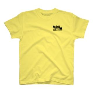 No Soil, No Life (ver.2) T-shirts