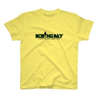 デザイン①Boring Day 『グリーン』 T-shirts