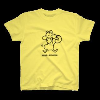 やたにまみこのema-emama『ぷくぷくリス』 Tシャツ