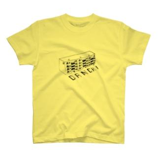DANCHI T-shirts